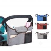 Multifunctional Stroller Organiser Besfair Big Capacity Buggy Storage Bag Durable & Waterproof