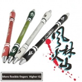21CM Non Slip Coated Professional Spinning Pen for Champion Competition V15