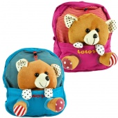 Cute Baby Toddler Canvas Anti-lost Backpack Child Little Bear Design School Shoulder Bag