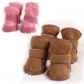 Lovely Warm Dog Shoes Cotton Pet Shoes Snow Boots Pink/Khaki Size 1-5