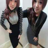 """Fashion Women""""s Slim Bag Hip Half Pencil Office Skirt Fitted 2 Colors"""