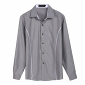 Korean Men's Fashion Stylish Casual Trim Slim Fit Dress Shirts Long Sleeve Shirt