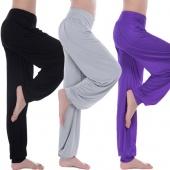 Women's Simplicity Super Soft Modal Spandex Harem Yoga/Pilates Pants 4 Colors