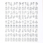 One Sheet Silver 3D Flower Nail Art Stickers Decals Decorations Stamping