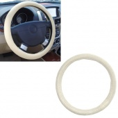 Beige Environmental Protection Breathable Prevent Slippery Steering Wheel Covers