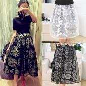 Elegant Ladies Women Retro High Waist Lined Casual Organza Skirt